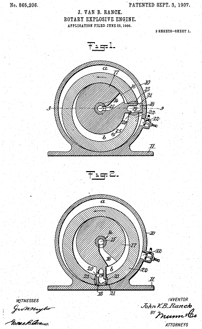 patent drawing for the j v ranck rotary engine